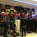 The dealer meeting of north of China was successful held in shenyang on 22rd April
